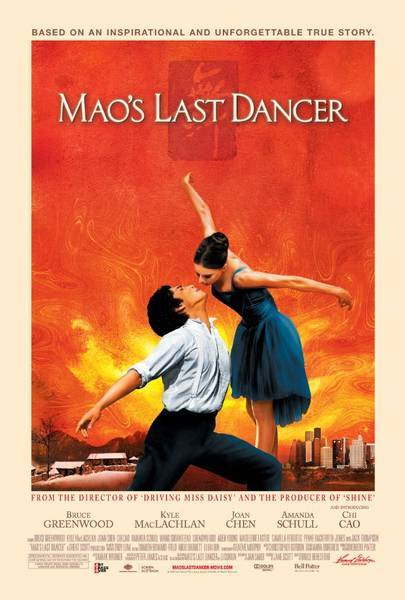 Maos_Last_Dancer_Poster.jpg