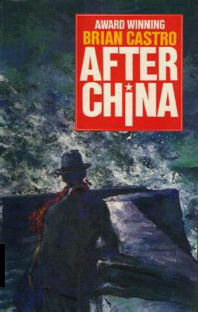 afterchina.jpg