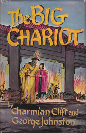 big_chariot.jpg