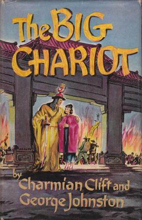 big_chariot.jpg