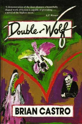 doublewolf.jpg
