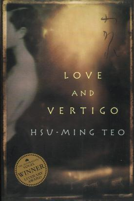 lovevertigo.jpg