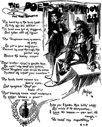 poets_reputation.jpg